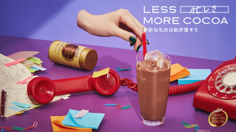 less 忙しさ more cocoa