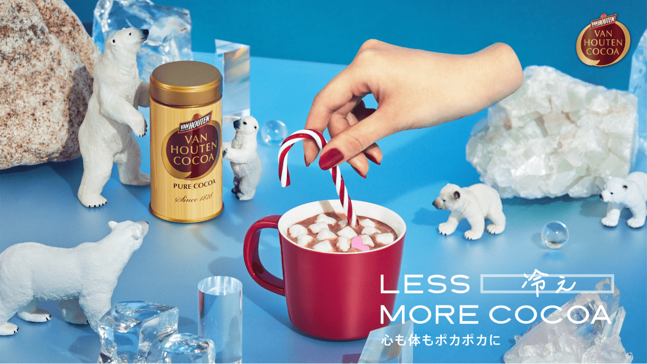 less 冷え more cocoa